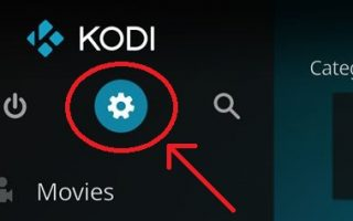 Kodi Settings Cog Icon